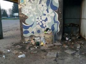 Вбиральня в центрі міста