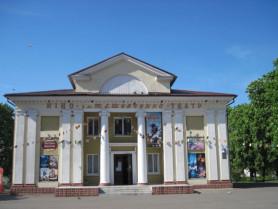 Культурно-мистецький центр