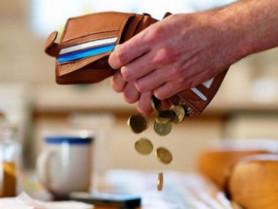 Борги по зарплаті