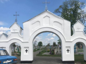 Ладомирське кладовище