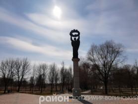 Місто Володимир-Волинський
