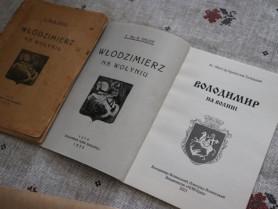 Передруккниги ксьондза магістра Броніслава Галіцького «Володимир на Волині»