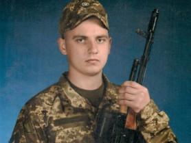 Хлівний Богдан Геннадійович