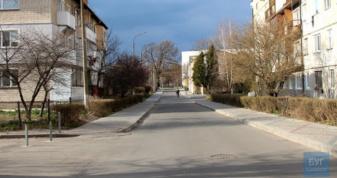 Вулиця Івана Франка