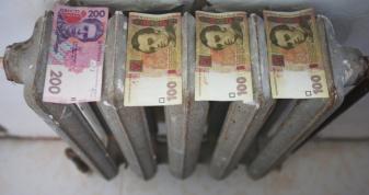 Тарифи на послуги ЖКГ в Україні зростуть