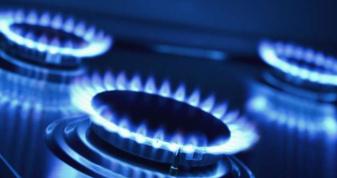 «Твій газ Рівномірний платіж»