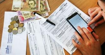 В Україні скасують карантинні норми на житлово-комунальні послуги