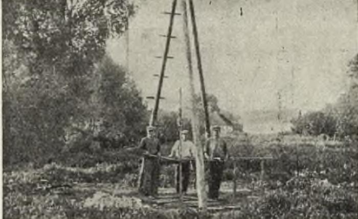 Буріння свердловини на місці запроєктованого водозабору. 1939 рік
