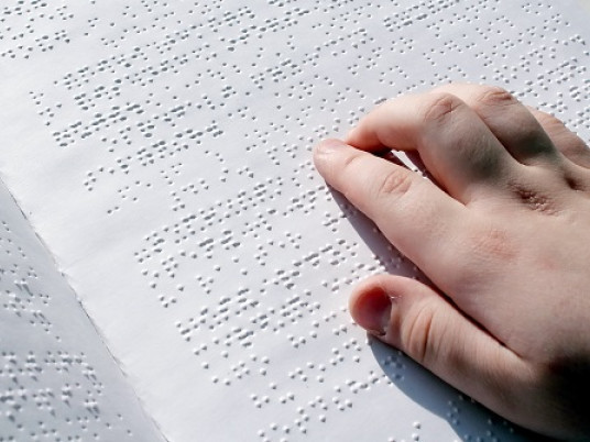 Завдання зі ЗНО вперше надрукують шрифтом Брайля