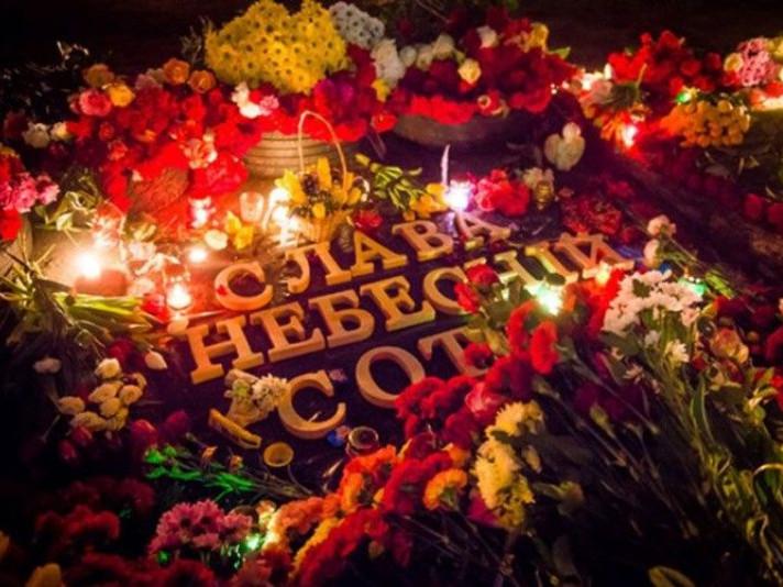 У Володимирі вшанують пам'ять Героїв Небесної Сотні