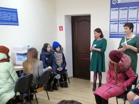 Володимирських школярів ознайомили з формулою вибору професії