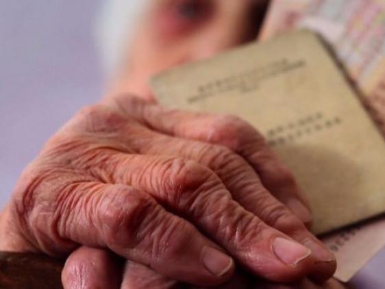 Заговорили про підвищення пенсій тим, хто мав малі зарплати