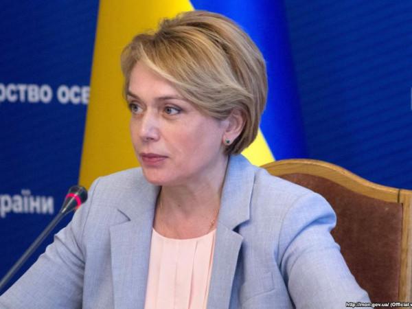 Лілія Гриневич