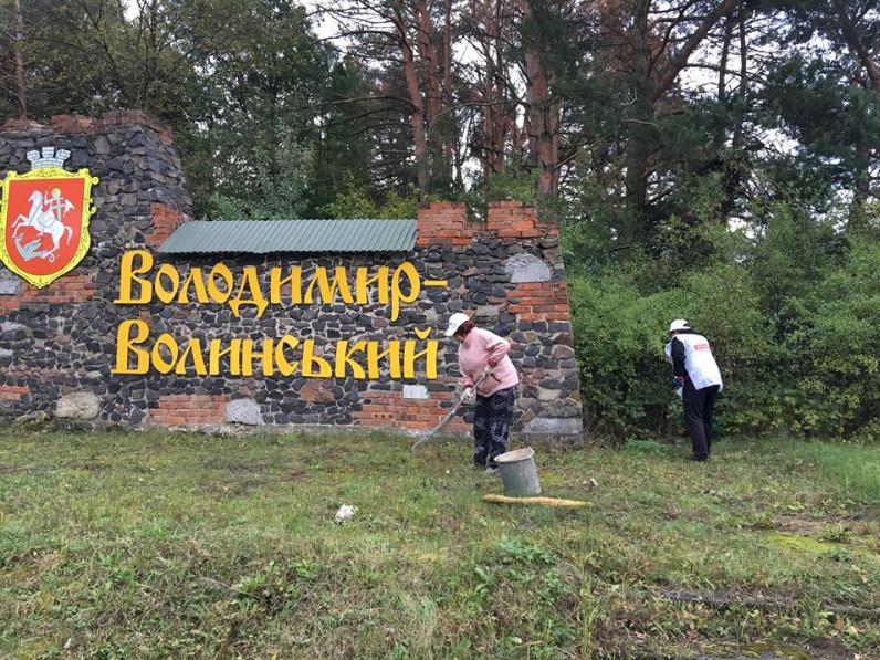 У княжому місті проведуть толоку та акцію «Зробимо Володимир чистим»