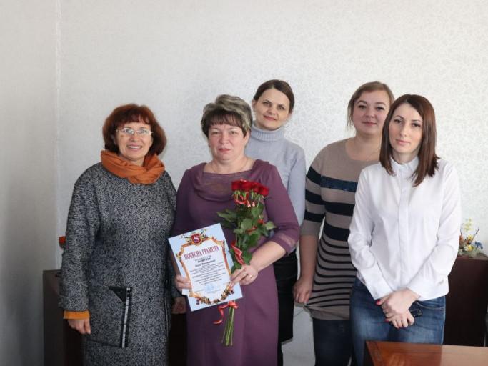 Володимирчанка з нагоди ювілею отримала Почесну грамотою міського голови