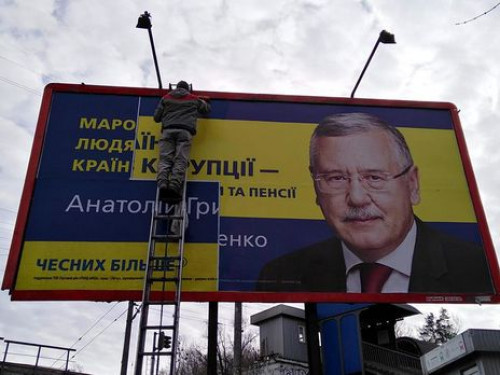 Частина володимирчан, які перерахували мільйони на кампанію Гриценка, отримують субсидію