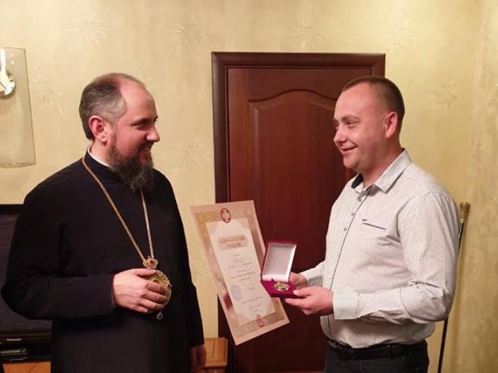 Предстоятель ПЦУ вручив відзаку жителю Володимирщини