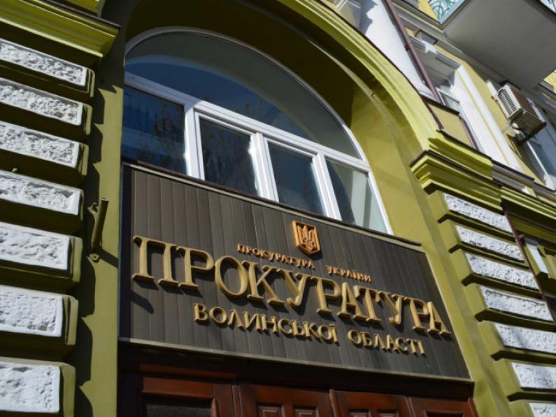 У Володимирі прийматиме перший заступник обласного прокурора