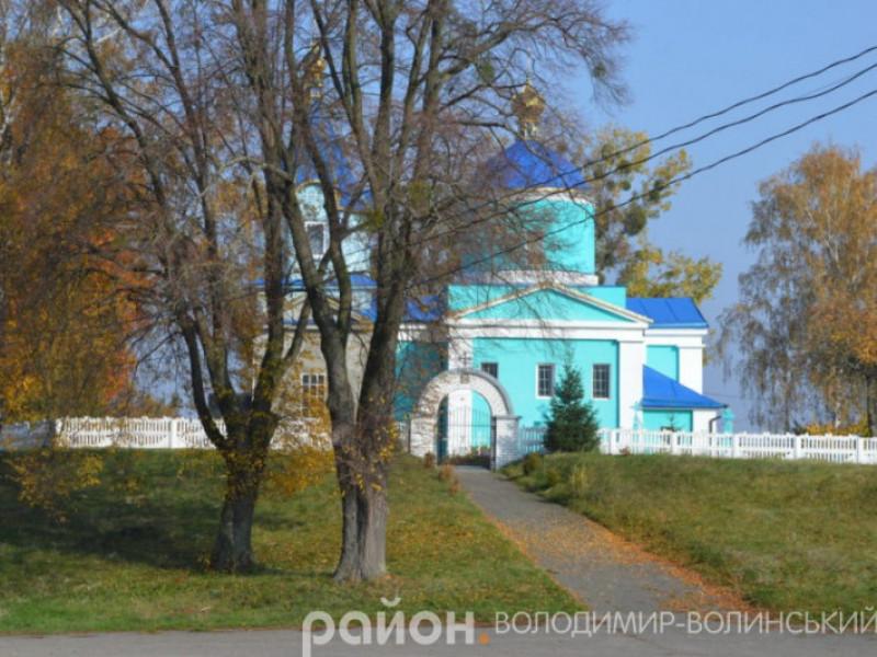Церква в селі П'ятидні