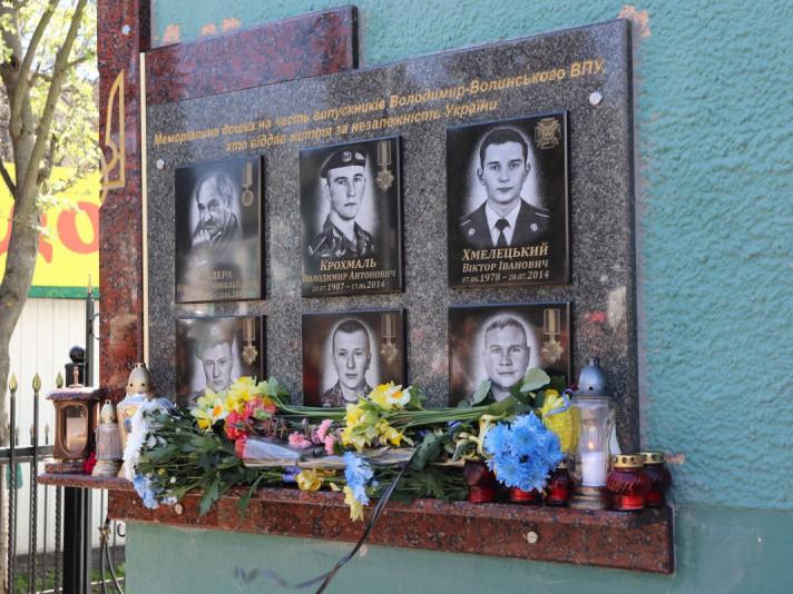 На Волині відкрили меморіальну дошку загиблим випускникам-героям