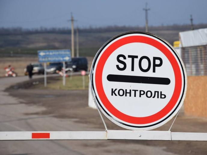 На волинському кордоні затримали викрадену іномарку