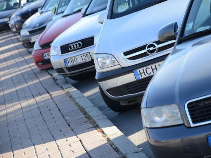 Розмитнення іноземних автівок