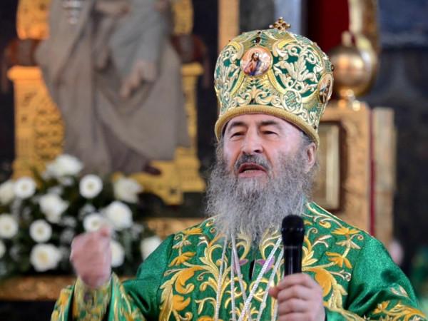 На Волинь приїде предстоятель УПЦ МП митрополит Онуфрій