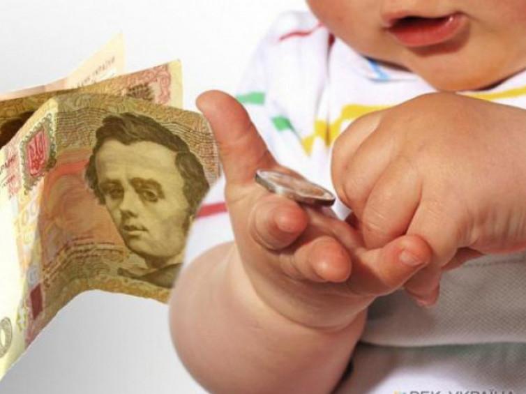 На Володимирщині цьогоріч стягнули майже 3 мільйони гривень аліментів