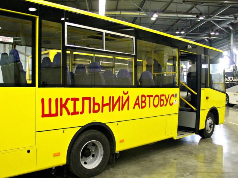 На Волині придбають 9 автобусів для шкіл