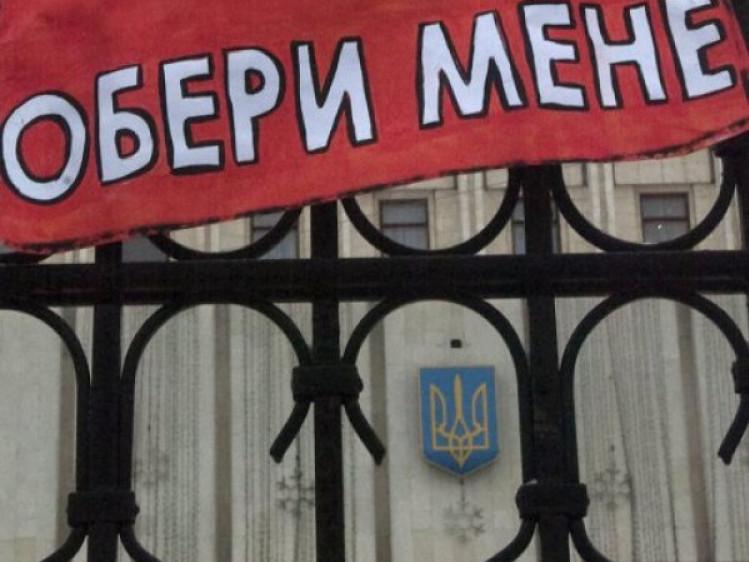 Де у Володимирі можна розміщувати передвиборчу агітацію