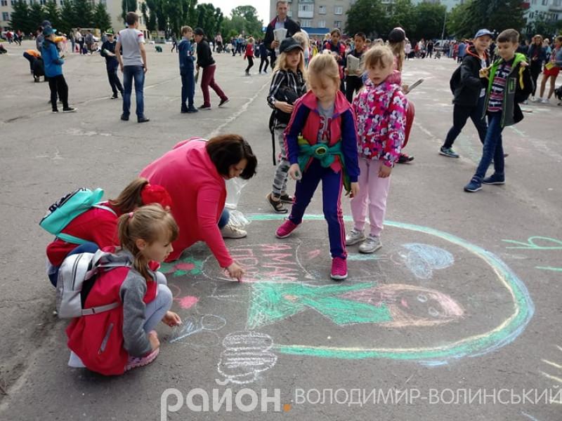 У місті на Волині відзначили День захисту дітей