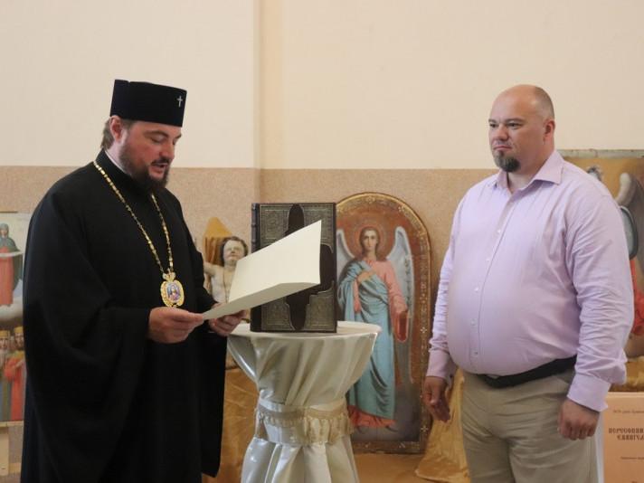 Волинському музею передали унікальне видання Пересопницького Євангелія