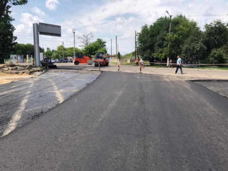 Будівництво дороги «Устилуг-Зосин»