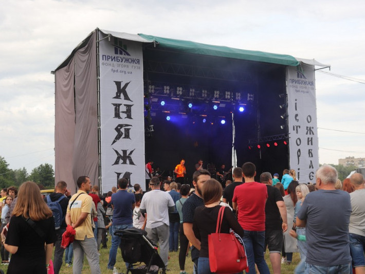 Фестиваль «Княжий»