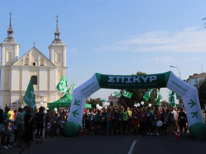 Щорічний пробіг з нагоди Дня міста