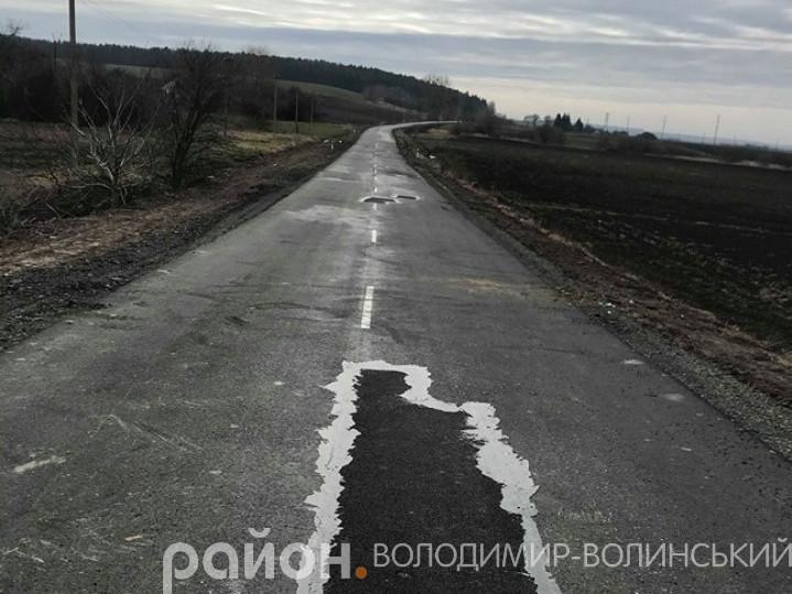 Дорога до села Лудин