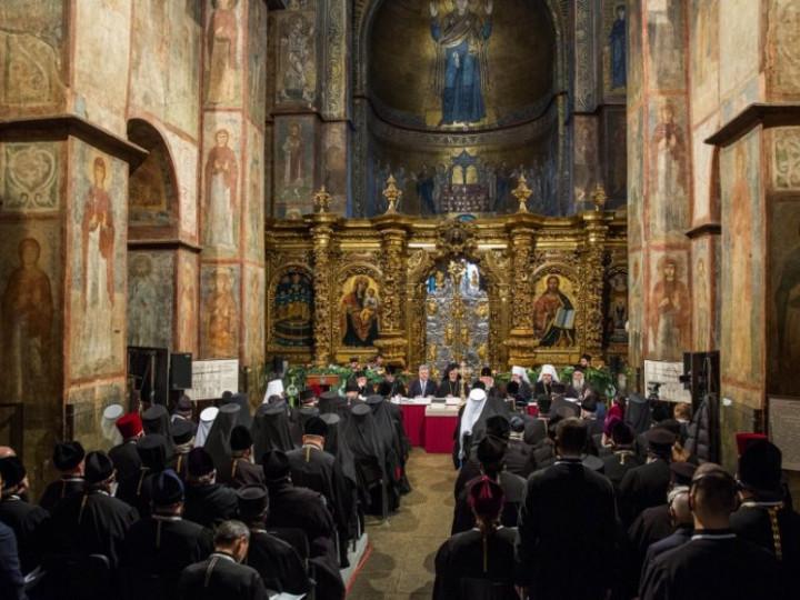 Об'єднавчий собор