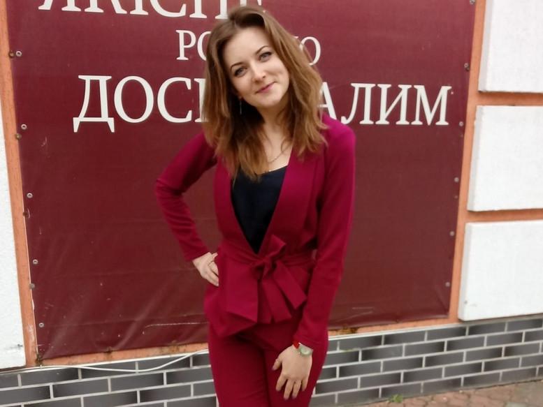 Наталія Панас