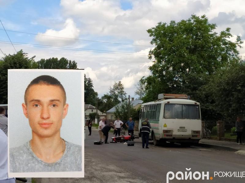 Андрій Кузнецов постраждав у аварії