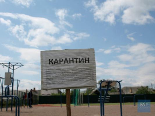 Карантин у Володимирі-Волинському