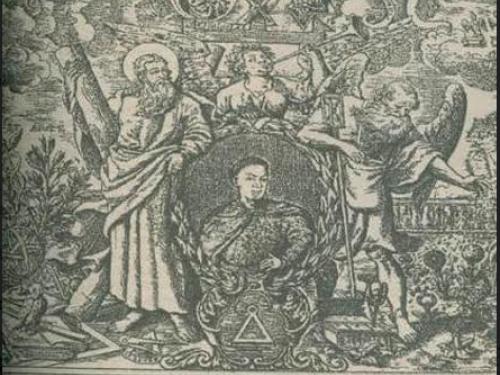 Гравюра присвячена Андрію Войнаровському