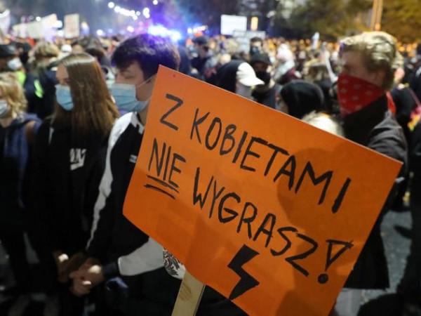 Фото -tvn24.pl