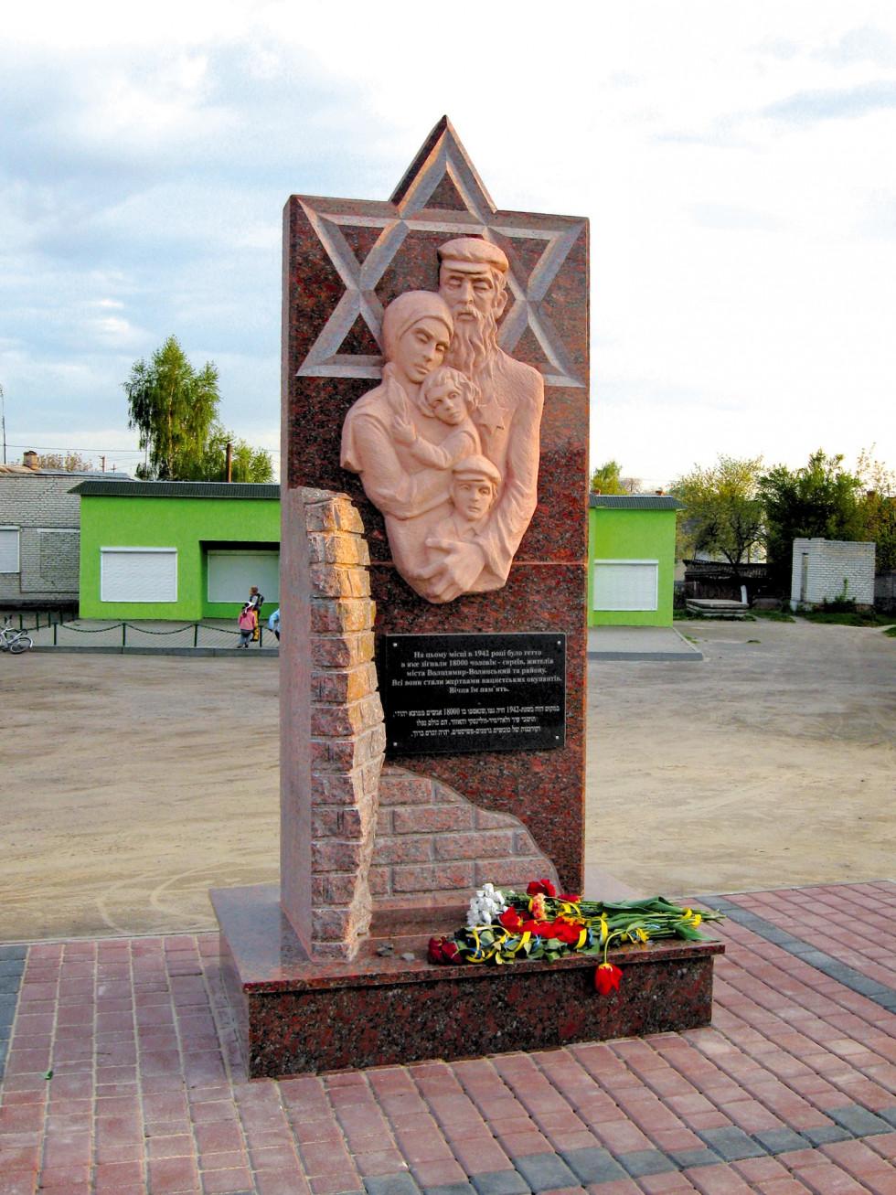 Пам'ятний знак на Шевченка