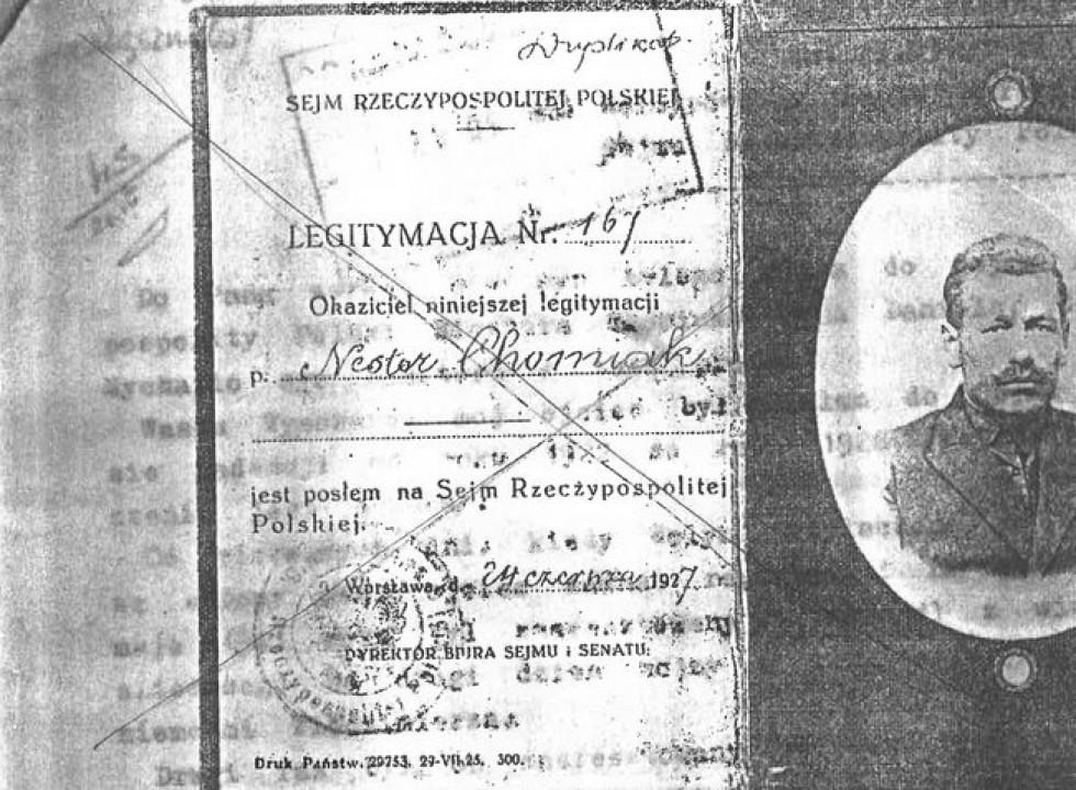 Архівні документи Сейму Польщі щодо Нестора Хом'юка