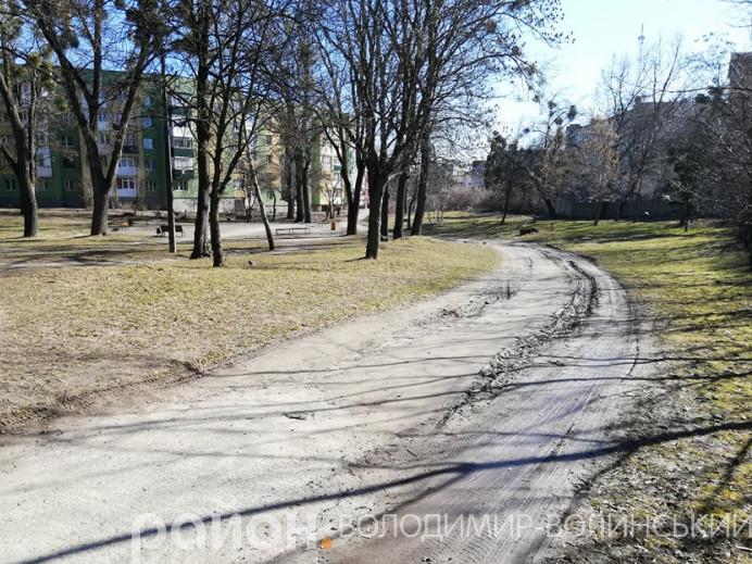 Парк Гагаріна