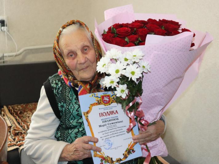 Марія Пилипюк