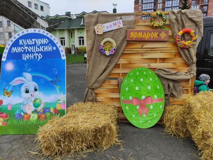 Ярмарок у Володимирі