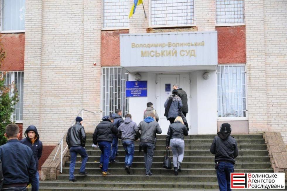 Володимир-Волинський міський суд, де відбувається слухання справи