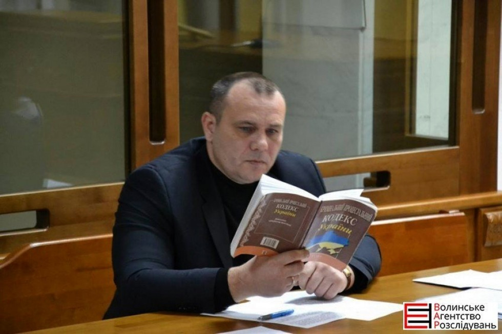 Адвокат Василь Нагорний – Луцьк