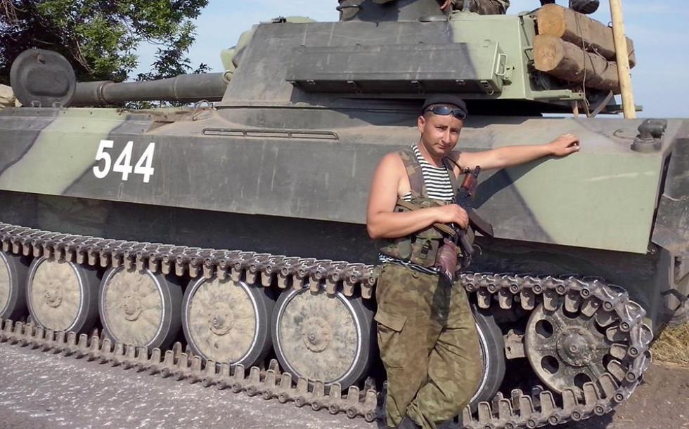 Ігор Головій